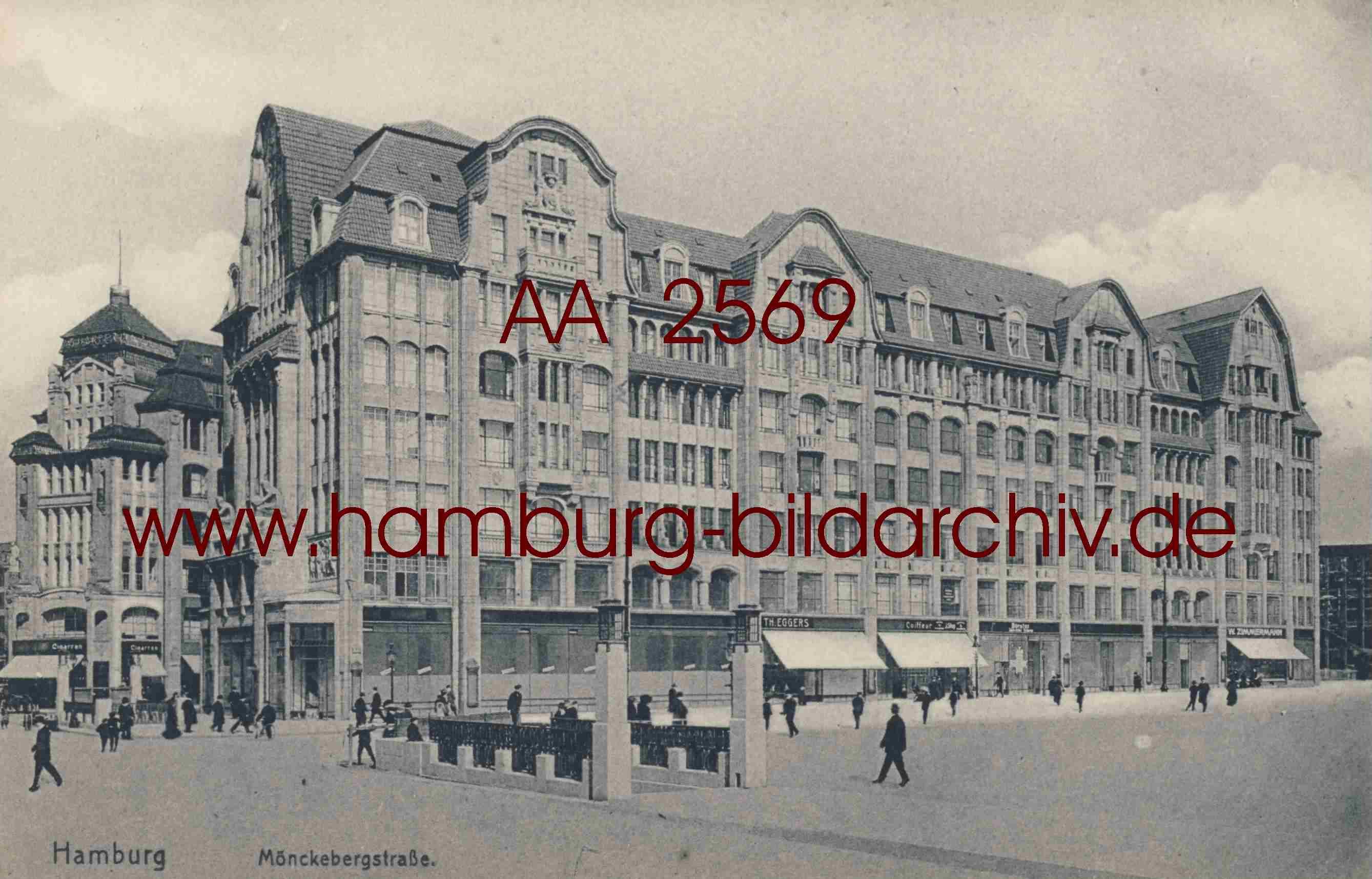 Hifi Hamburg Mönckebergstraße mönckebergstraße